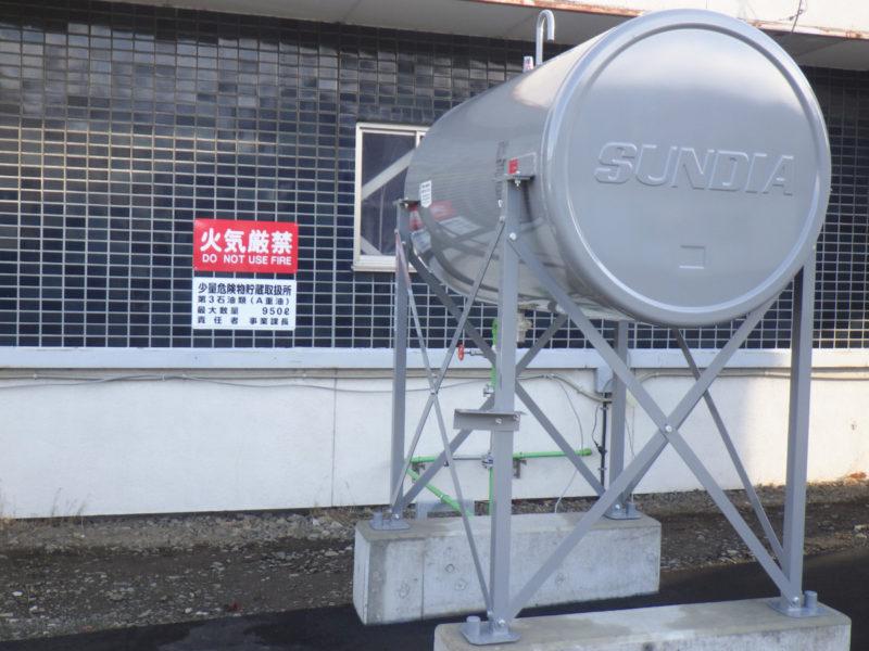 北海道空知総合振興局(札幌)