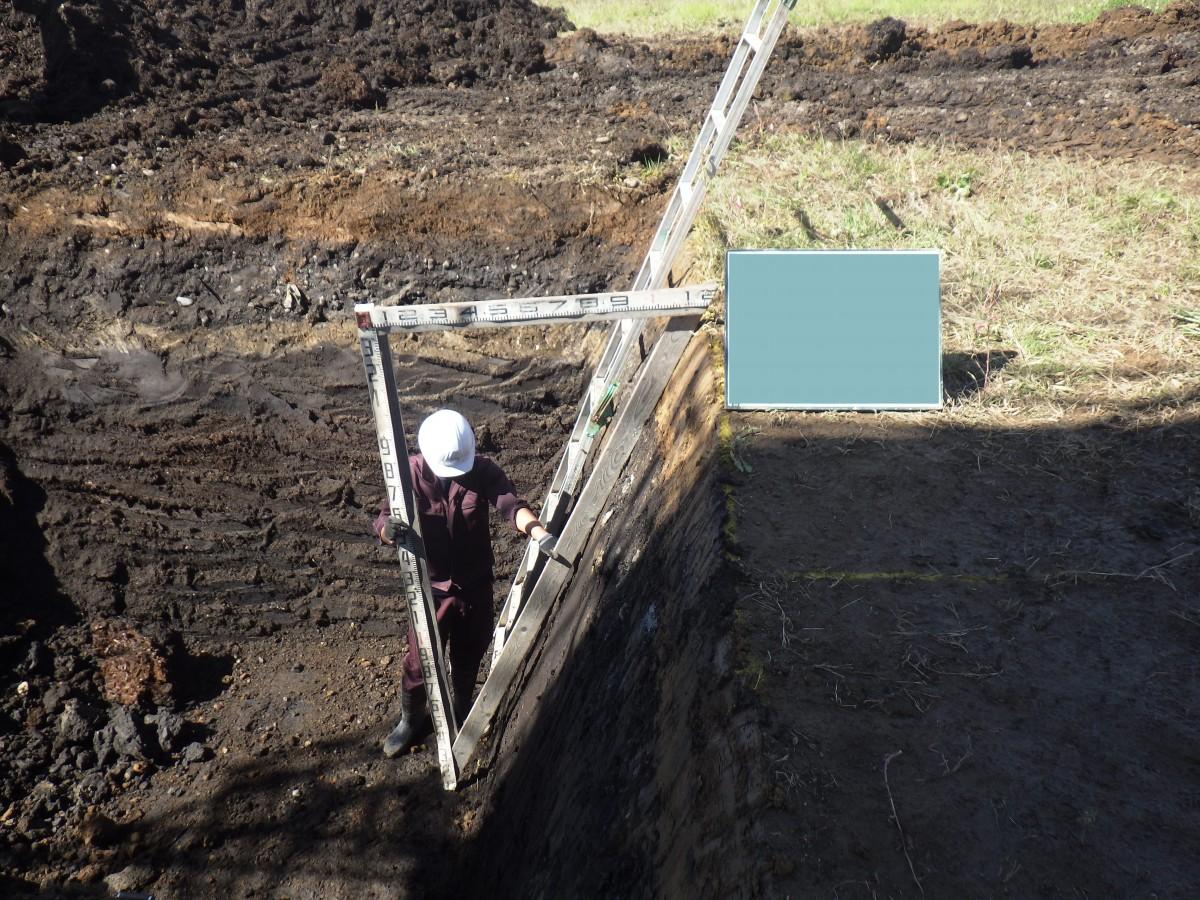 個別排水処理施設設置工事